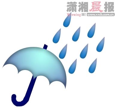 17日前湖南将维持雨水天气