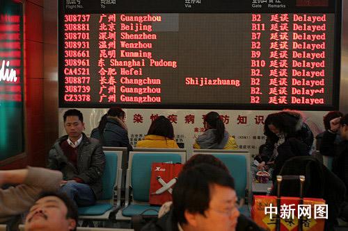 成都双流机场大量航班延误