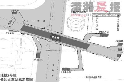 长沙一号地铁车站结构图