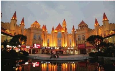 梦幻城堡般的友阿奥特莱斯.-湖南商业圈的奇迹 友阿 上市3年分红超1.高清图片