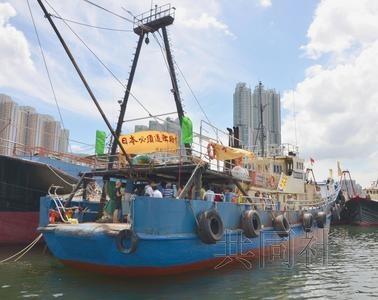 """""""保钓行动委员会""""宣布暂缓原定于8月12日派保钓船赴钓鱼岛计划图片"""