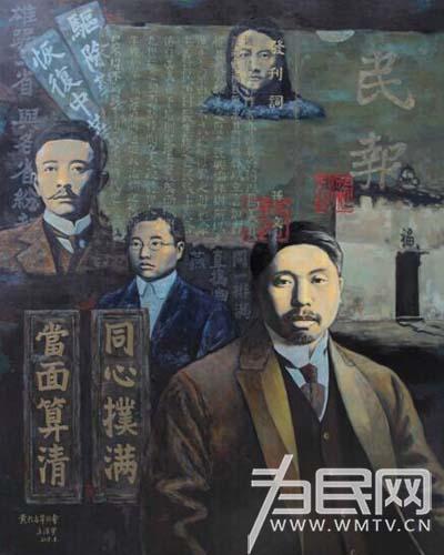 王浩宇 一脚跨进艺术圣殿的长沙伢子