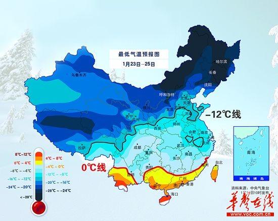 """""""霸王""""寒潮来袭!湖南最低气温将降至零下5℃"""