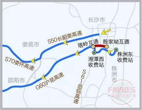 湘潭到黄飞机场