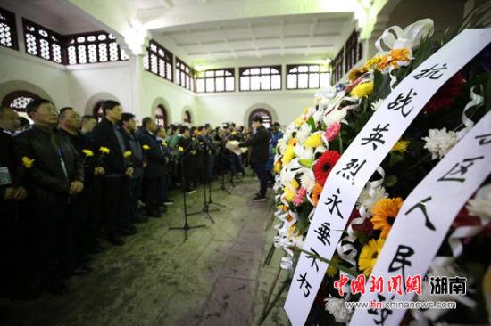 社会各界齐聚湖南南岳忠烈祠祭奠抗战英烈