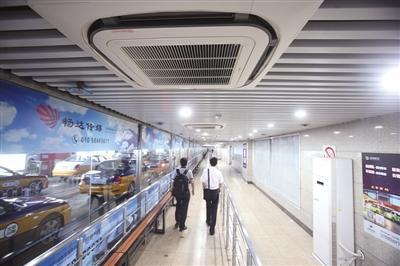 铁路今起调图 天津、雄安可直达香港