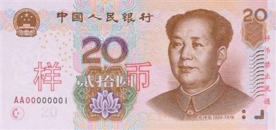 人民币今天上新 现金机具同步升级