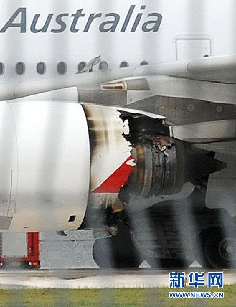 全球最大客机发生引擎故障迫降新加坡