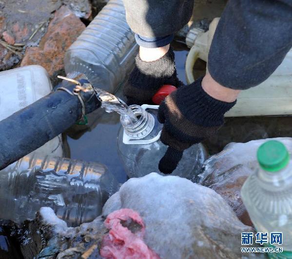 """黑龙江省鸡西市梨树区""""万人饮水难""""调查"""