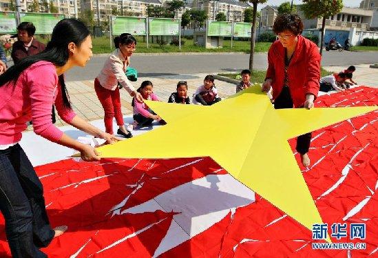 江苏南通开展 红领巾迎国庆 活动 拼巨大五星红旗