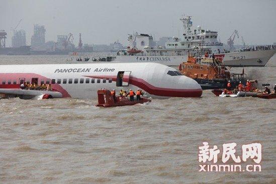 上海演习搜救迫降海面客机
