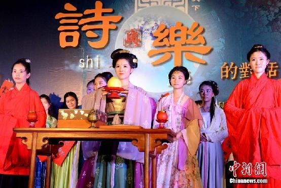 中国各地中秋习俗