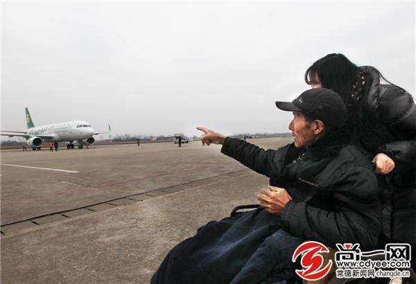 3月3日下午,桃花源机场,老人肖尧成激动地看着飞机降落。 常德晚报记者 李龙 摄 常德晚报记者 李彦 哇,原来这么多人来看飞机哦!飞机这么大能坐多少人呢?3月2日下午5时许,常德桃花源机场,76岁的肖尧成在家人的陪伴下,热泪盈眶地看着一架飞机平稳地驶上轨道。由于从未亲眼见过飞机,肖尧成误以为当天出入的旅客和他一样,都是特地来看飞机的。因身患绝症,肖尧成已时日不多,他心中一直有个愿望亲眼看看飞机和火车。为此,肖尧成的孙女肖静向本报求助,希望帮她完成爷爷的遗愿。 肖尧成是桃源县马鬃岭乡老实巴交的农民