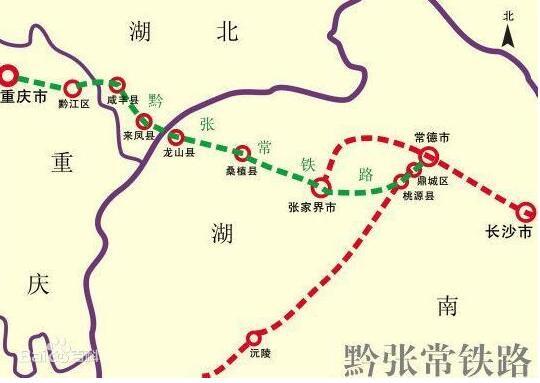 重庆经常德到长沙只需3小时