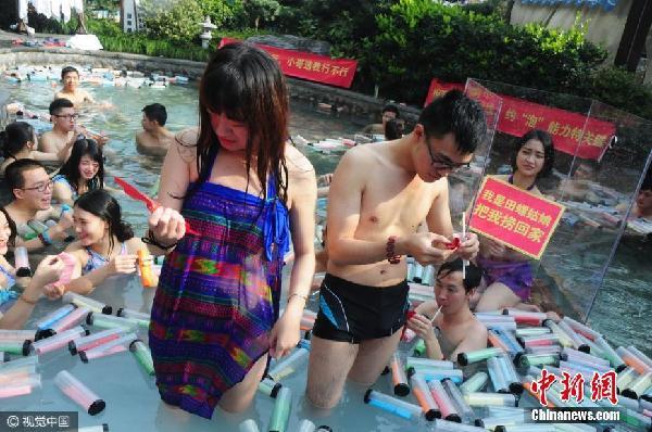 杭州单身男女温泉相亲