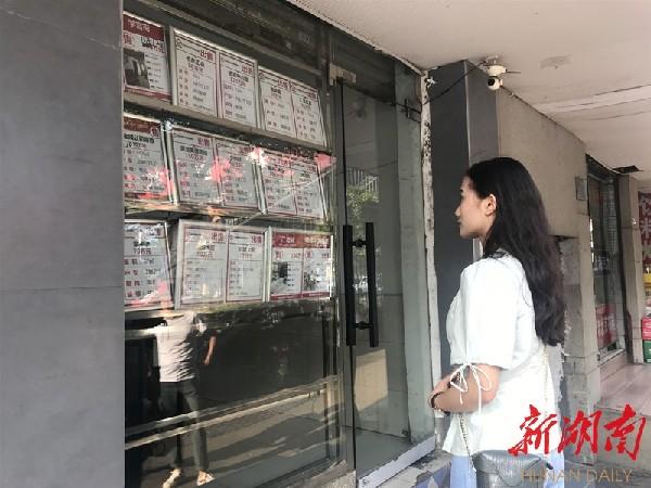 """成交量下降近4成!今年长沙二手房市场""""降温""""-尚一网-新闻"""