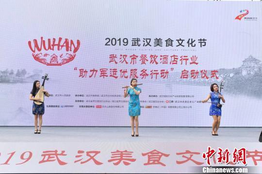 http://www.whtlwz.com/wuhanjingji/50030.html