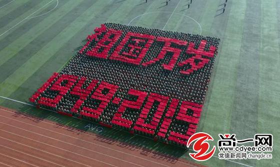 http://www.hunanpp.com/hunanxinwen/71642.html