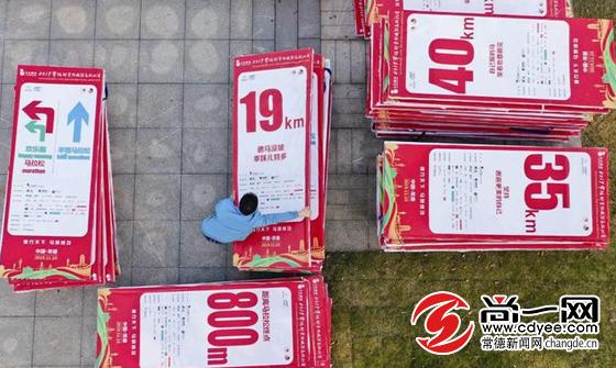 600块标识牌将竖立在2019常德柳