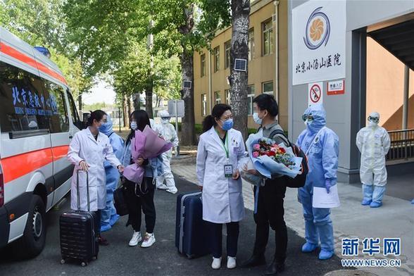 北京小汤山医院新冠肺炎患者清零