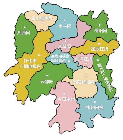 湖南14市州新媒体首次联合报道湖南两会